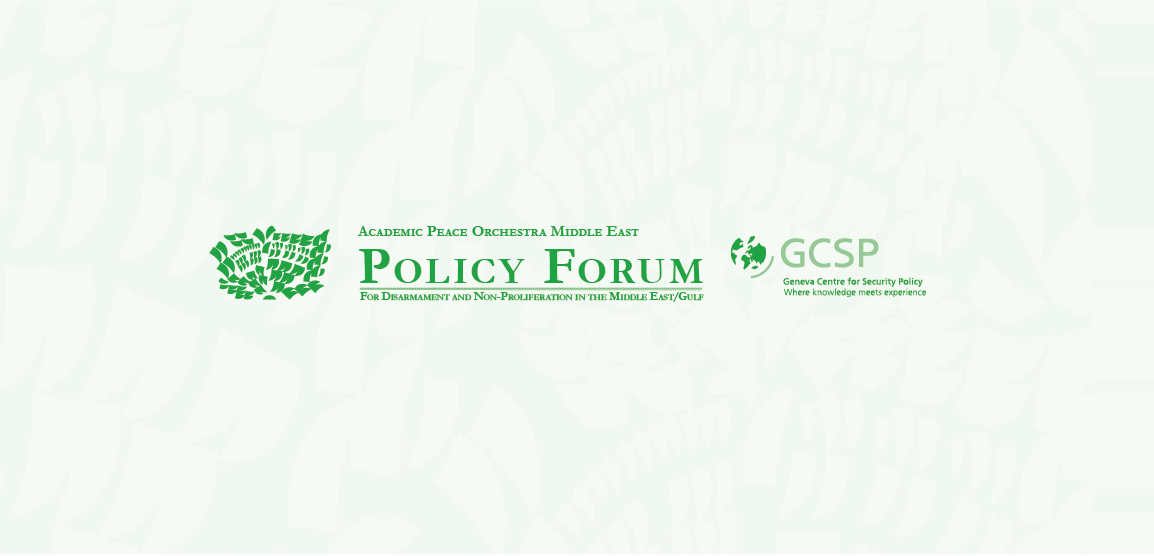 Policy Forum GCSP